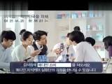 韩娱-车胜元美白牙膏广告