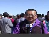 CNC国内新闻-20130502-成吉思汗春祭大典在鄂尔多斯举行