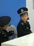 超级好笑小民警