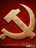 红色电影展播
